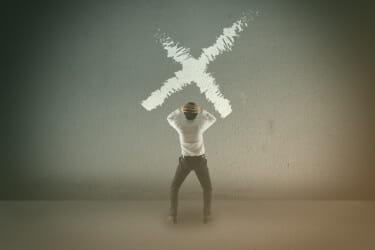 Psychologischer Selbsttest - Chronische Unzufriedenheit